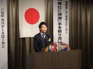 スピーチL鈴木